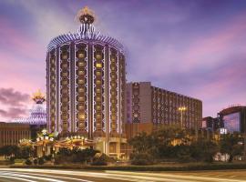 Hotel Lisboa, hotel near Macau International Airport - MFM, Macau