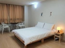 Treehouse, hotel perto de Aeroporto Internacional de Incheon - ICN,