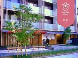 Stay SAKURA Kyoto 風雅、京都市のアパートメント