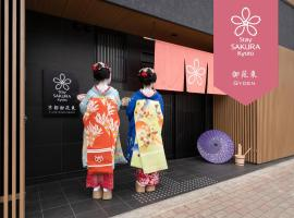Stay SAKURA Kyoto Gyoen East, hotel in Kyoto