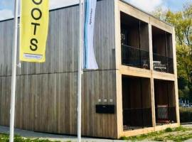 ROOTS Tiny House, apartment in Tilburg
