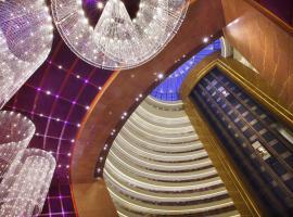InterContinental Hangzhou, an IHG hotel, отель в Ханчжоу