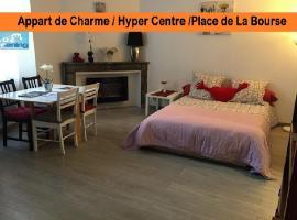 Appart de Charme / Grand Theatre, hotel near Esplanade des Quinconces, Bordeaux