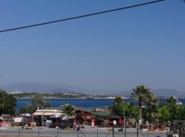 Aladin hotel, отель в Айдыне, рядом находится Алтынкум