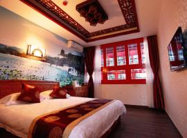 Beijing 161 Lama Temple Courtyard Hotel, hotel near Yonghegong Temple, Beijing