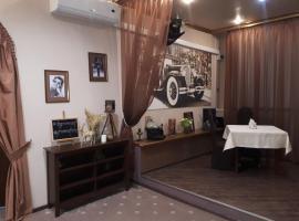 Green Roof Hotel, отель в Ижевске