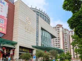 Shunde Gourmet Hotel, hotel in Shunde