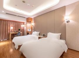H'elite Executive Apartment(Guangzhou Pazhou Convention and Exhibition Center), apartment in Guangzhou