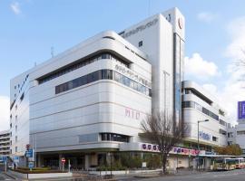 Hotel Granvia Wakayama, hotel near Kansai International Airport - KIX, Wakayama