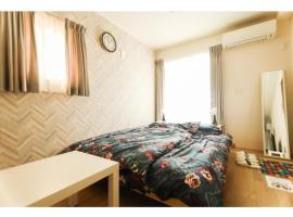 Chiba LEO 44bankan / Vacation STAY 80487, hotel in Funabashi