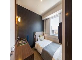Super Hotel Lohas JR Nara Eki / Vacation STAY 80912, hotel in Nara