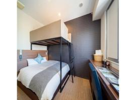 Super Hotel Lohas JR Nara Eki / Vacation STAY 81093, отель в Наре