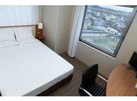 Hotel Rich & Garden Sakata / Vacation STAY 81241、酒田市のホテル