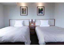 Hotel Rich & Garden Sakata / Vacation STAY 81243、酒田市のホテル