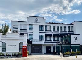 Stanton Hotel, hotel in Kota Kinabalu