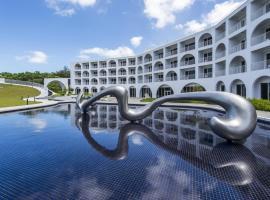 將捷金鬱金香酒店,淡水區的飯店