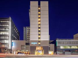 アートホテル大分、大分市のホテル