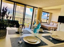Waikiki Banyan, отель в Гонолулу