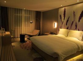 Lavande Hotel Tianshui Gangu Jicheng Square, hotel in Tianshui