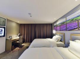 Lavande Hotel Xining Haihu New District Wanda Plaza, hotel near Qinghai Museum, Xining