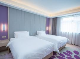 Lavande Hotel Lanzhou Chengguan Bridge, hotel in Lanzhou