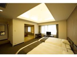 Court Hotel Asahikawa / Vacation STAY 80534、旭川市のホテル