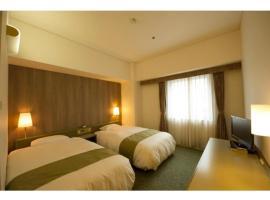 Court Hotel Asahikawa / Vacation STAY 80524, hotel in Asahikawa