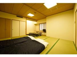 Court Hotel Asahikawa / Vacation STAY 80562, hotel in Asahikawa
