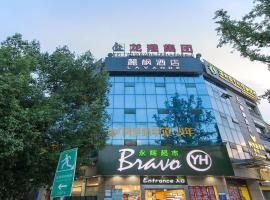 Lavande Hotel Chongqing Jiangbei International Airport Center, hotel perto de Aeroporto Internacional de Chongqing Jiangbei - CKG,