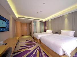 麗枫酒店·西双版纳景洪泼水广场店,允景洪的飯店