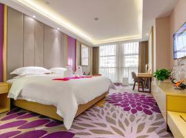 Lavande Hotel Xining Xigang, hotel in Xining