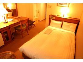 Hotel Bel Air Sendai / Vacation STAY 80709、仙台市のホテル
