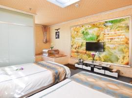 Nanjing Hui Hang Inn, hotel near Nanjing Lukou International Airport - NKG,