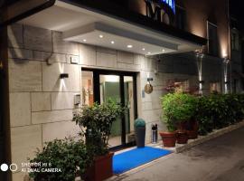 Hotel Minerva, отель в Равенне
