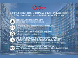 Victoria Olimp Hotel & Business centre Minsk, hotel in Minsk