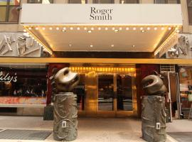 Roger Smith Hotel By Suiteness, hotel near United Nations Headquarters, New York