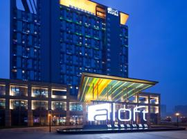 Aloft Zhengzhou Zhengdong New District, hotel in Zhengzhou