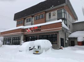 Red Fox Lodge Myoko, hotel in Myoko