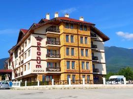 Regnum Bansko Ski Hotel & SPA, хотел близо до Железен мост - Плато, Банско