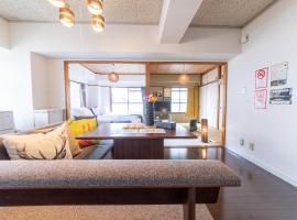 SUNDAY peace room 中島 #24, appartamento a Hiroshima