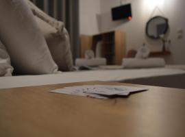 Rania Studios, appartamento a Città di Skiathos