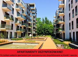 ApartmentPrestige, апартаменти у місті Краків