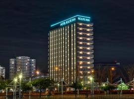 Hotel Route Inn Chiba Newtown Chuo Ekimae - Narita Airport Access Line, hotel dicht bij: Internationale luchthaven Narita - NRT, Inzai