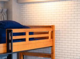 Yoyogi Apartment 1-401, hotel in Tokyo