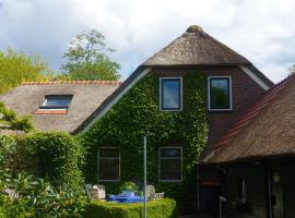 De Aardigeyt, hotel in Giethoorn