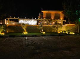 Magnolia Alaçatı, отель в Чешме