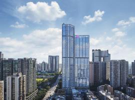 Aloft Guangzhou Tianhe: Guangzhou'da bir otel