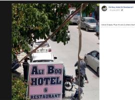 Ali Boq Hotel & Restaurant, hotel in Hunza
