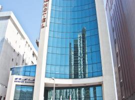 Regal Plaza Hotel, hotel near Grand Mosque, Dubai
