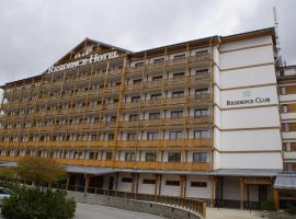 Apartmány IVKA a MAŤKO DONOVALY 198, hotel in Donovaly